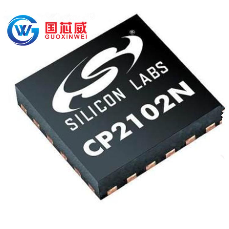 USB 接口集成电路   CP2102N-A01-GQFN28