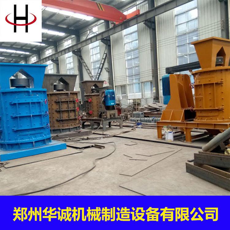 河南制砂机械设备供应 华诚 江西制砂机械设备销售