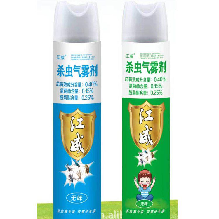 家用氣霧殺蟲劑定做 江威 江威氣霧殺蟲劑銷售