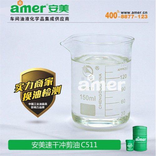 不锈钢弯管成型油生产商 铜铝片弯管成型油生产商 安美