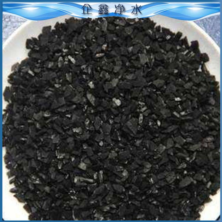 净水椰壳活性炭-精制椰壳活性炭-净水滤料供应商