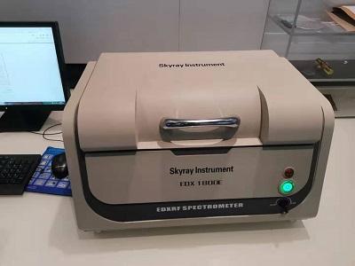 天瑞仪器光谱仪EDX1800B