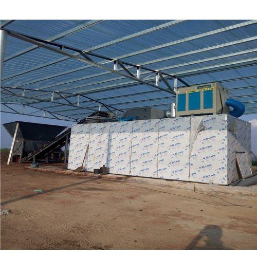 大型粪污处理设备生产 菲斯特 粪污处理设备生产