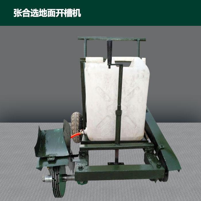 水泥地面开槽机视频 水电地面开槽机图片 张合选