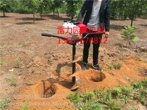 求购挖坑机植树挖坑机汽油机挖坑机轻便式挖坑机