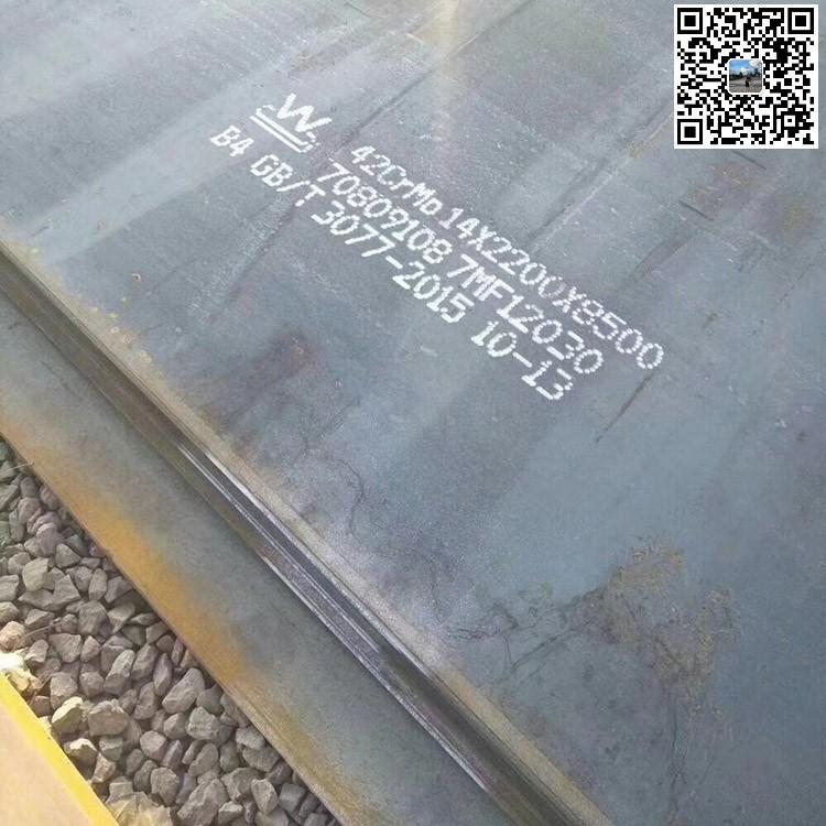 合金板销售 卓纳钢铁 55#合金板销售 40crmo合金板批发