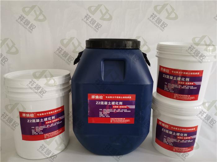 20公斤桶装混凝土增强剂  提高强度