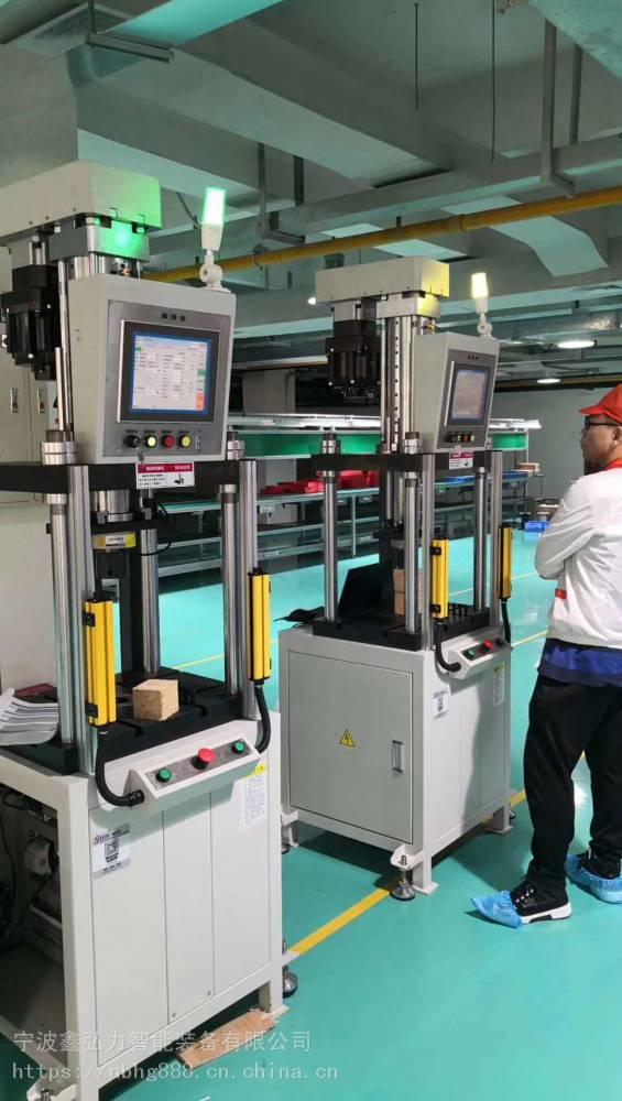 汽车配件压装机汽车配件压装机汽车配件压装机