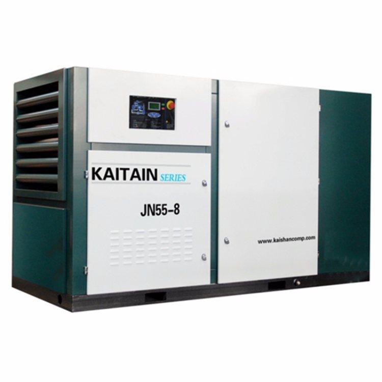 开山空压机生产厂家 开山空压机代理 开山 开山空压机定制