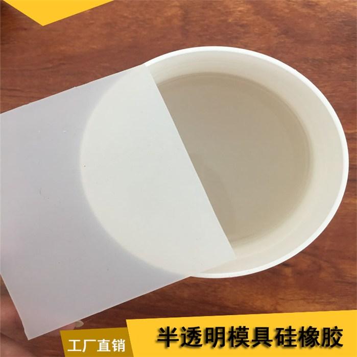 兴隆达 粘度高室温硫化模具硅橡胶 室温硫化模具硅橡胶流动液体