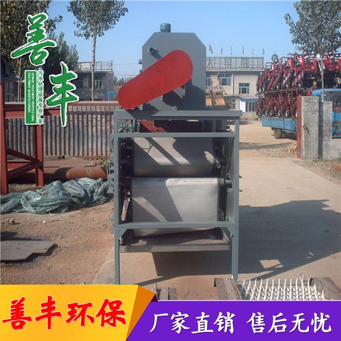 山东善丰 板框污泥浓缩脱水机 污泥浓缩脱水机欢迎选购