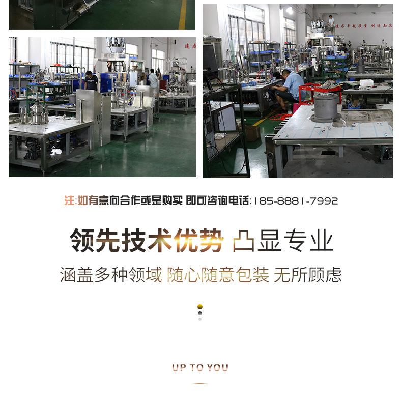 机械设备260_05.jpg