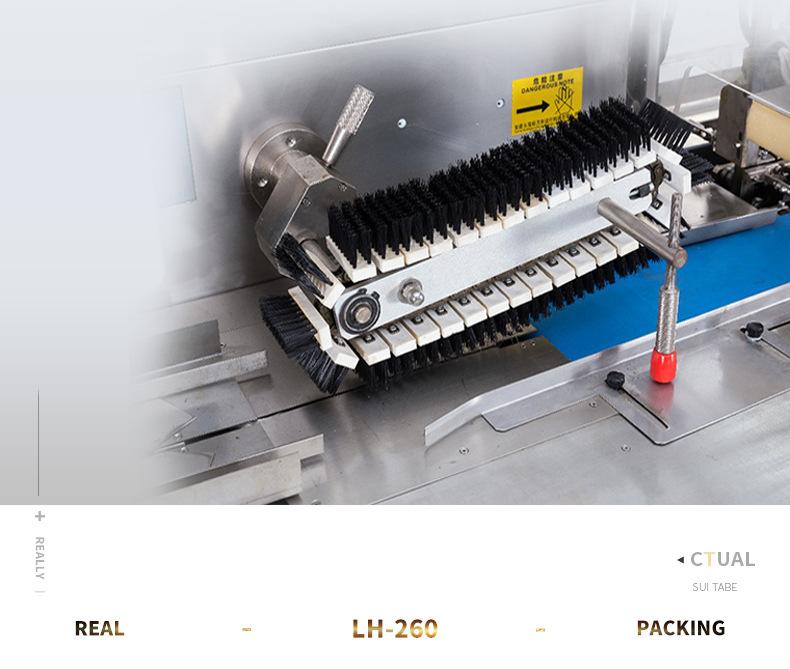 机械设备260_10.jpg