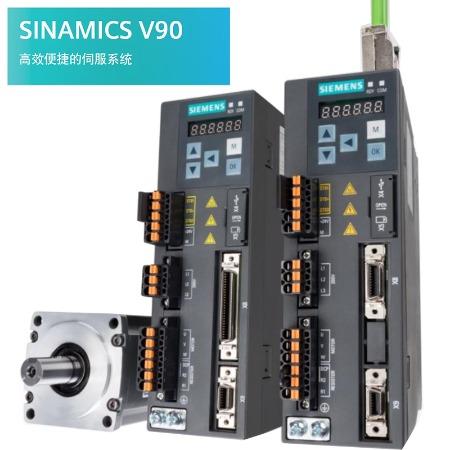 西门子V90伺服驱动器6SL3210-5FE12-0UF0原装2KW