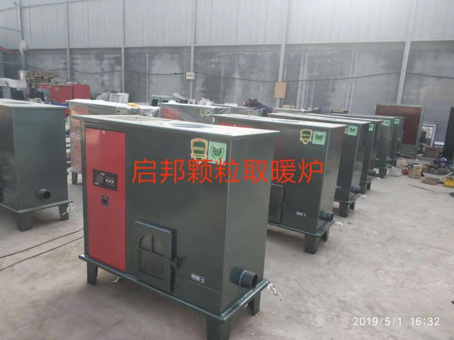 河南全自动150平米颗粒水暖炉型号 生物质颗粒水暖炉 环保