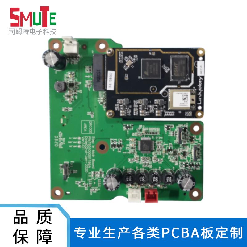 惠州智能家居PCBA线路板贴片加工