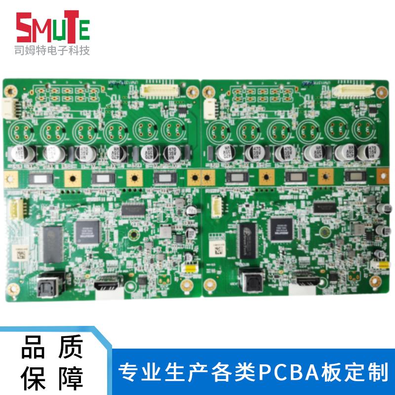 东莞智能家居PCBA电子产品外发加工