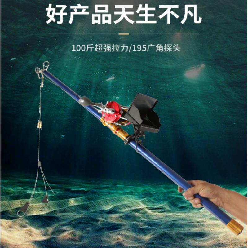 高清可视锚鱼竿探鱼器水下摄像头夜视锚鱼器全套装备钓鱼神器套装