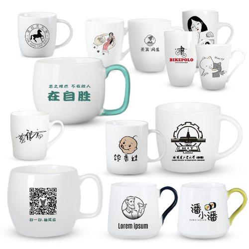 礼品陶瓷水杯 广告陶瓷水杯订制 明岳 陶瓷水杯定制