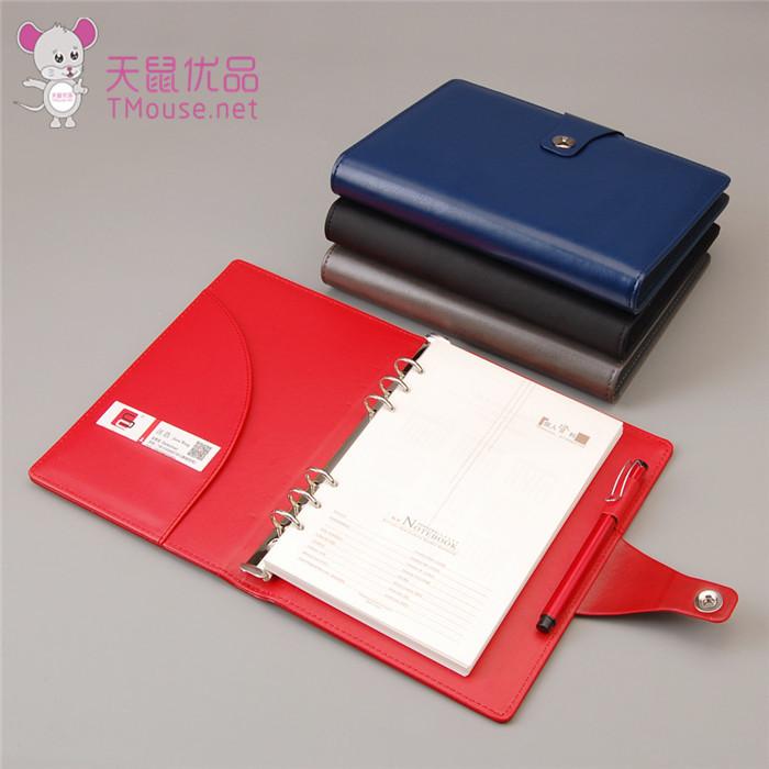 商务活页笔记本定制 新款活页笔记本 天鼠优品