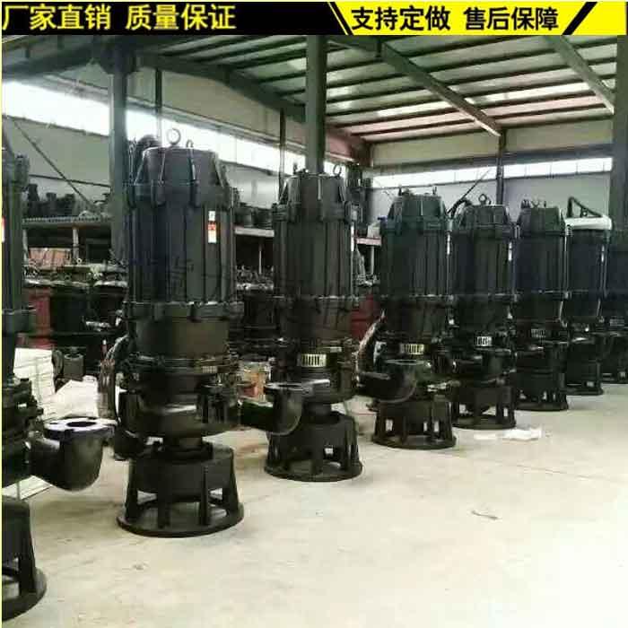 井用潜水电泵报价 井用潜水电泵配件 冀龙泵业 防爆潜水电泵