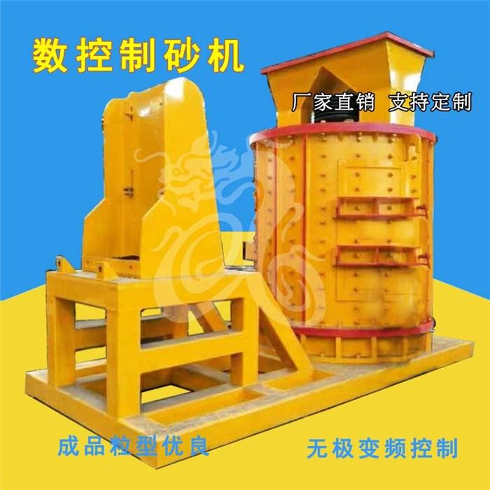 板锤复合制砂机区别 1750立式复合制砂机 鑫龙 河卵石制砂机 反击式制砂机