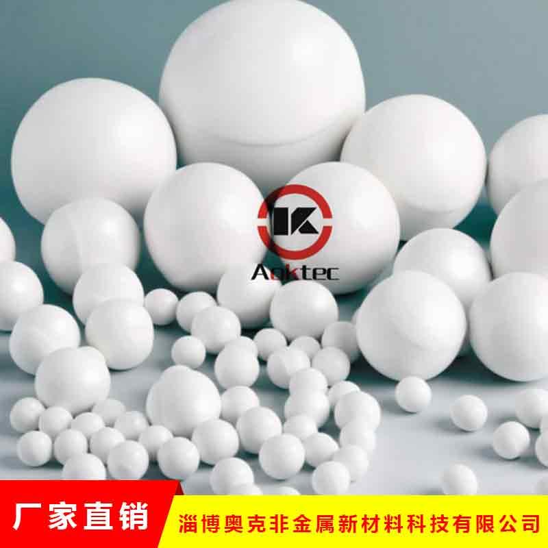 奥克氧化铝球石公司 多规格的氧化铝球石公司电话 奥克