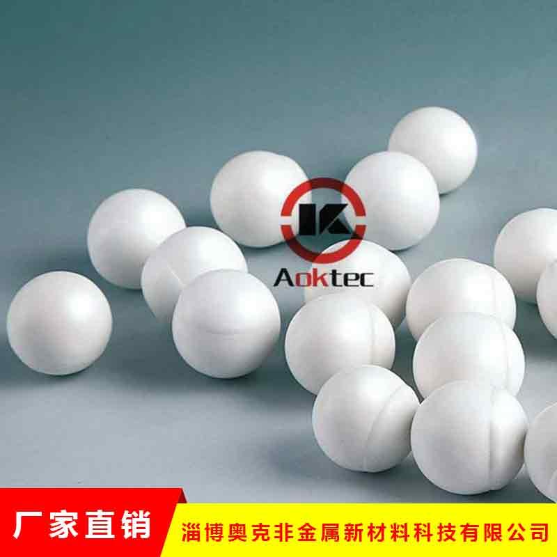 奥克 多规格的氧化铝填料球公司