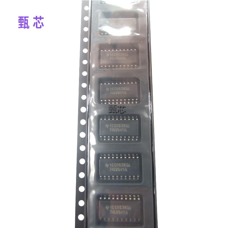 SN74LV541ANSR 缓冲器和线路驱动器