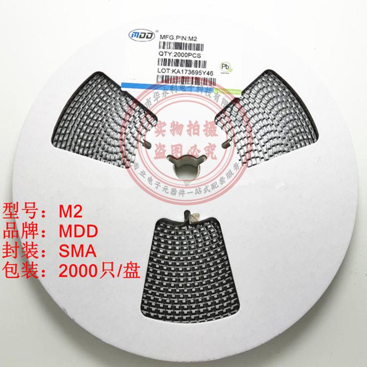贴片整流二极管M2 1N4002 1A 100V SMA