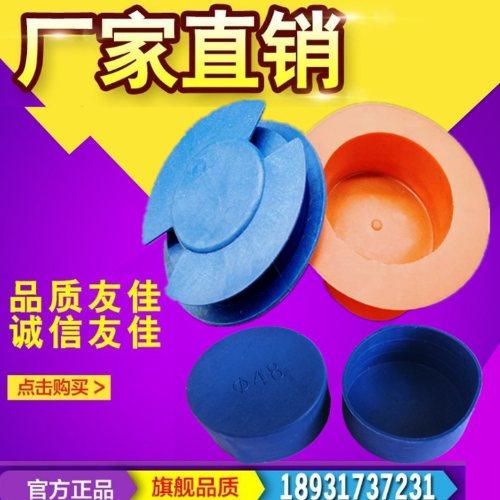钢管管端防护套诚信经营 合肥提供钢管管端防护套产品质量好 友佳