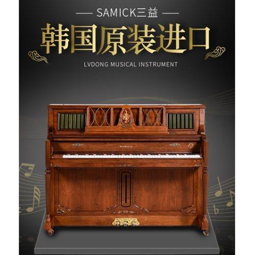 雅马哈钢琴高价回收 苏州钢琴仓储选购中心