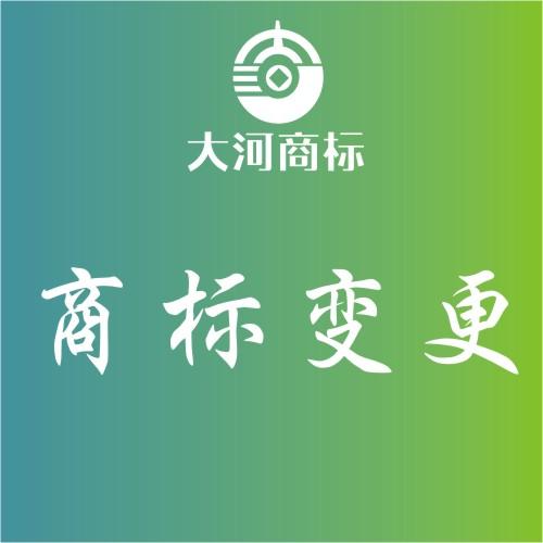 郑州商品条形码注册类别 大河商标 代理郑州商品条形码注册代理