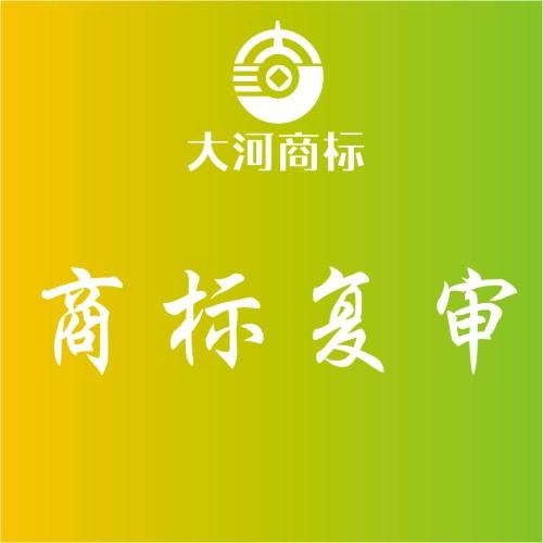 如何郑州条码代理成功 35类郑州条码代理 大河商标