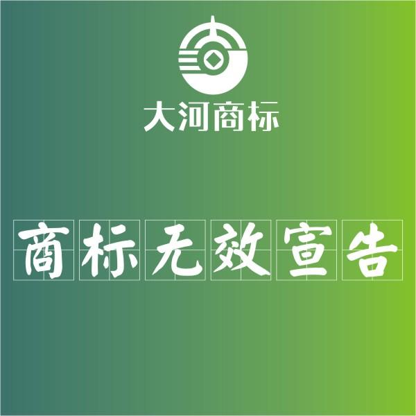 马德里郑州条码申请代理 品牌郑州条码申请证明 大河商标