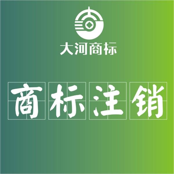 专业郑州专利申请变更 英文郑州专利申请类别 大河商标