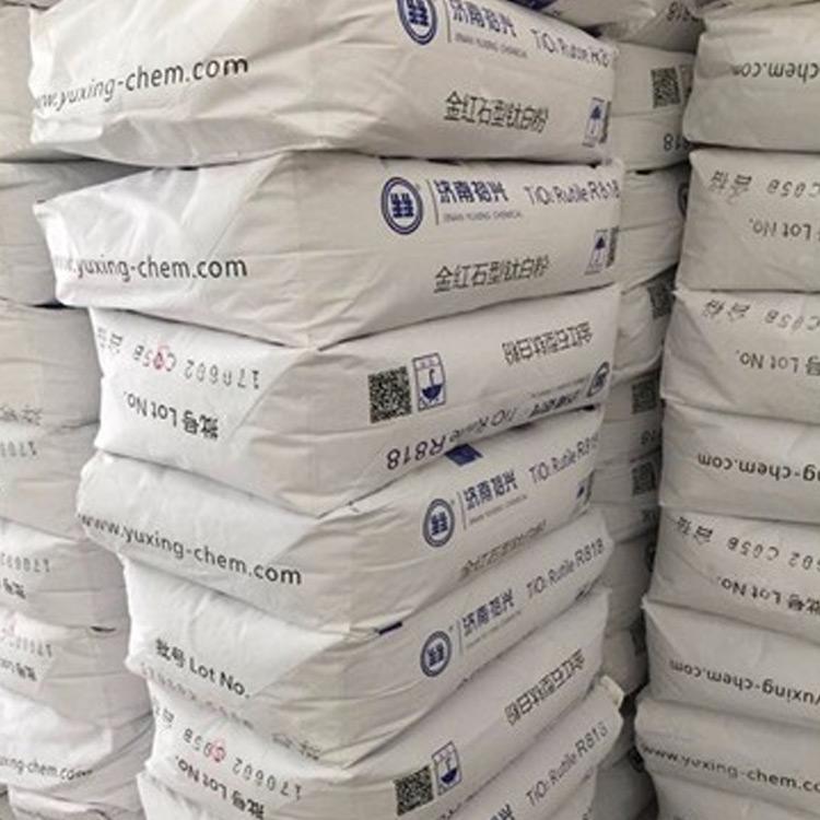 尚世 河南钛白粉报价 工业钛白粉报价 山东钛白粉报价