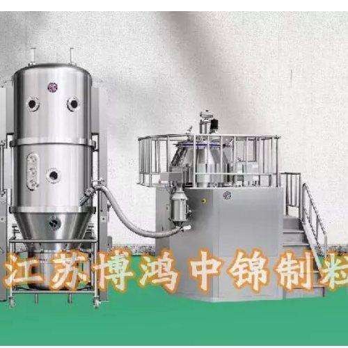 江苏博鸿 酶制剂高速捏合机 酶制剂高速捏合机用途
