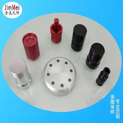 提供电机配件 电动工具配件 气动配件 液压密封配件