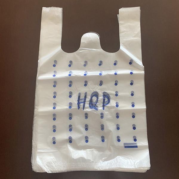 食品彩印背心袋订购 食品彩印背心袋加工厂 世起塑料