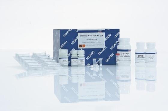 專業生產牛1-4-5-三磷酸肌醇(IP3)ELISA檢測試劑盒