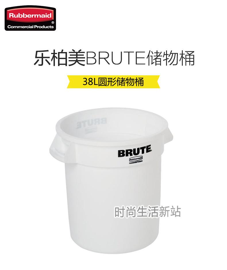 美国进口乐柏美储物桶 圆形收纳桶垃圾桶 简约纯色储物桶38L现货 FG261000
