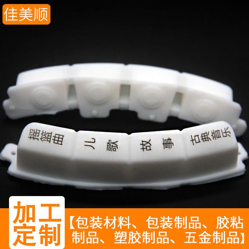直销硅胶成型加工高强度硅橡胶硅胶制品杂件等对外加工工厂