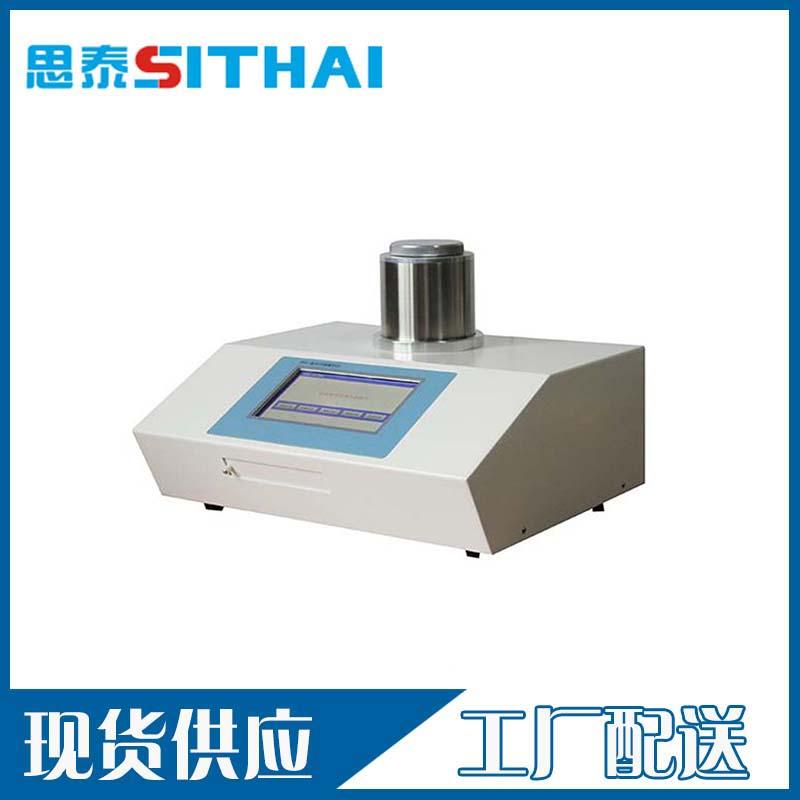 东莞熔点测试仪