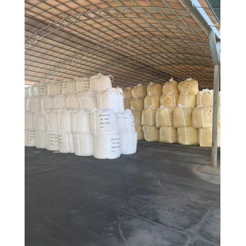 鑫瑞达 六水氯化镁粉哪家好 生产六水氯化镁粉图片