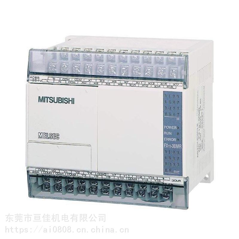 原装三菱PLC可编程控制器FX1S-14MR-001