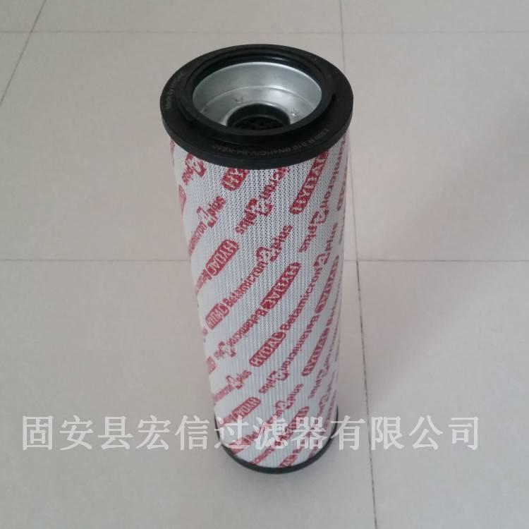厂家直销贺德克风电齿轮箱滤芯1300R010BN4HC/-V-B4-KE50贺德克滤芯