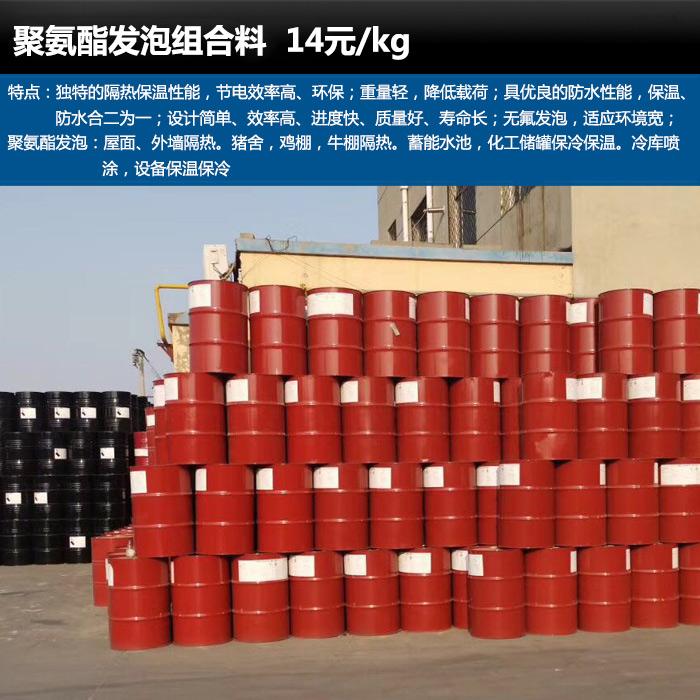 聚氨酯AB组合料厂 宏源新防水 专用聚氨酯AB组合料批发