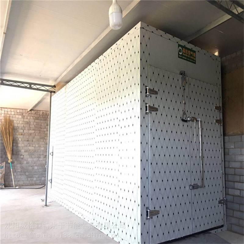 空气能烘干机空气能大料烘干机智能空气能烘干机