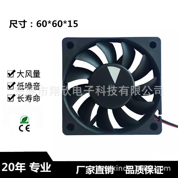 厂家直销dc6015静音风扇低噪音直流风   扇舞台灯电源专用散热风机